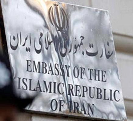 berlin-iran-ambassy2