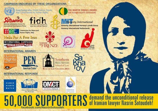 Free-Nasrin-Sotoudeh