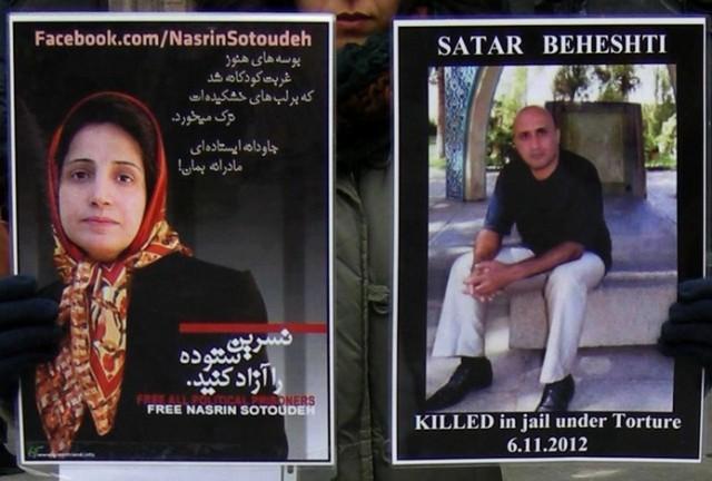 Free-Nasrin-Sotoudeh2