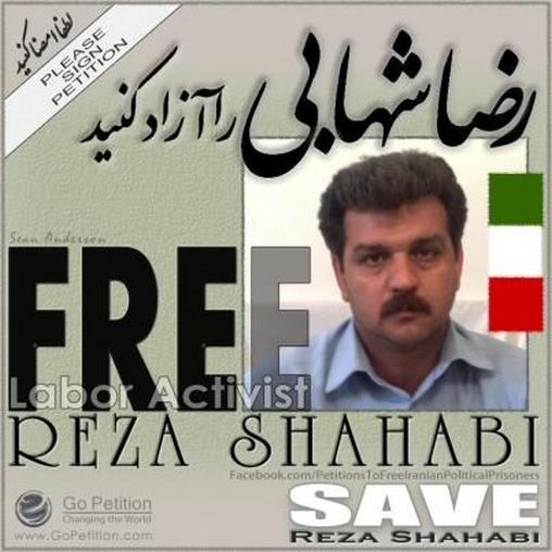 FreedomFor-Reza-Shahabi2