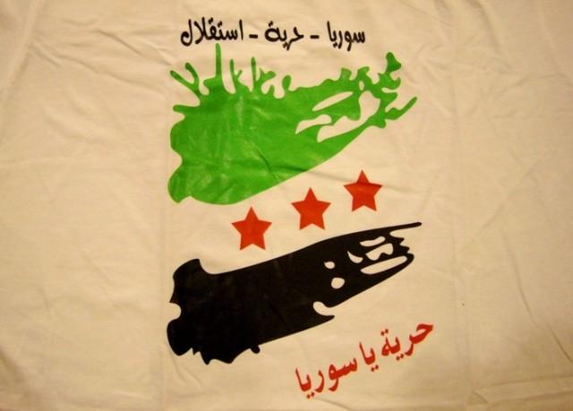 new syrian flag nov2011-2
