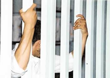 RajaeeShahr Prison