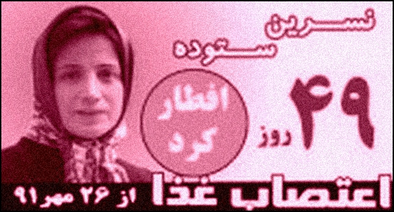 Sotoudeh-2