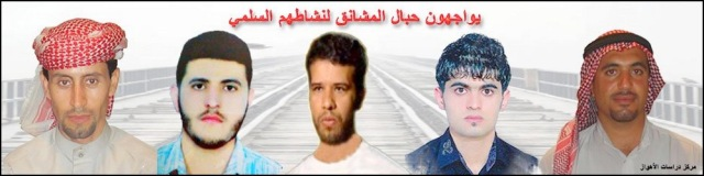 Five death row Ahwazi Arab prisoners2