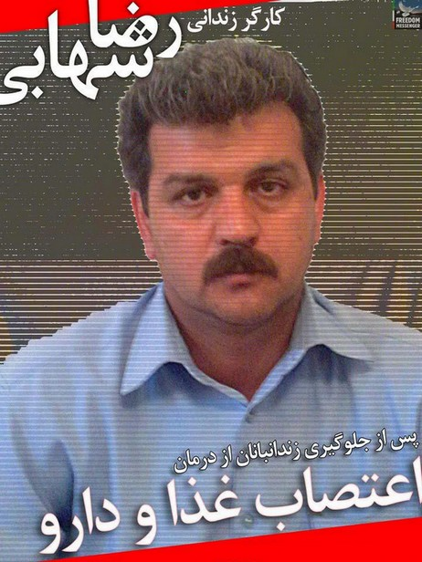 Reza-Shahabi-2