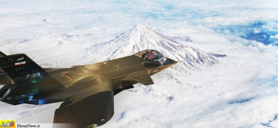 Fake avion-2