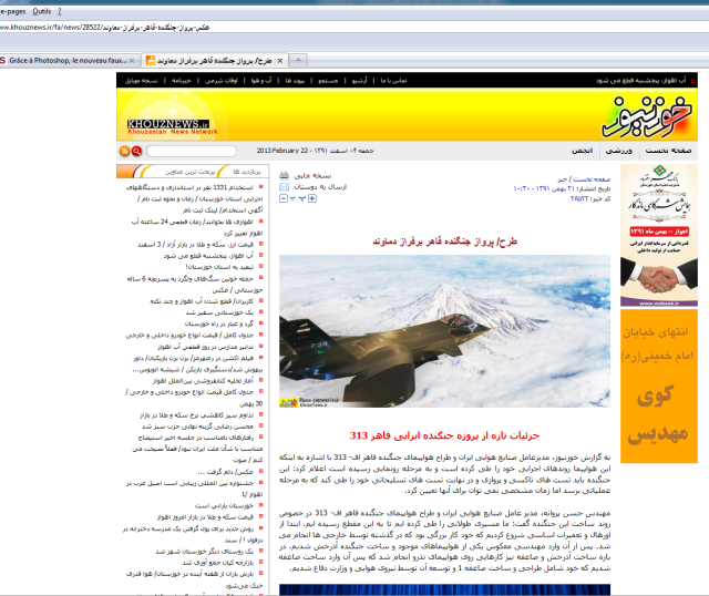 khouz-news1