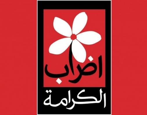 Syria-Revolution2jpg