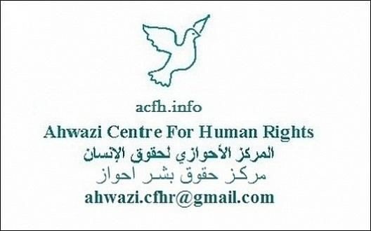 awhazi-centerforhumanrights2
