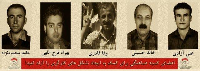cinq militants ouvriers2