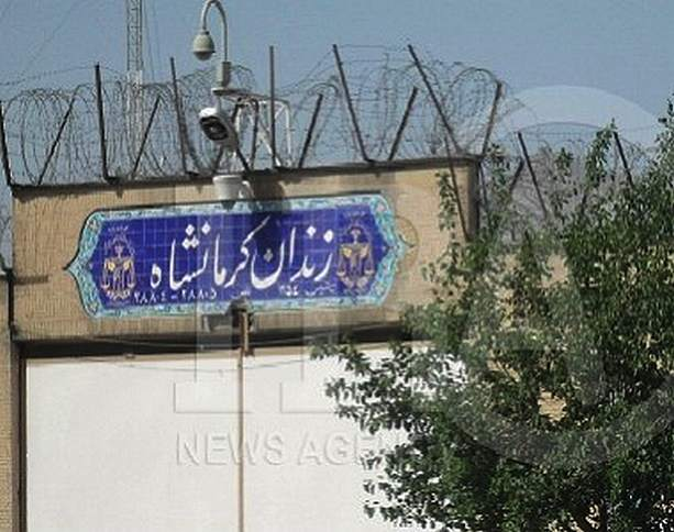 Kermanshah-Prison2