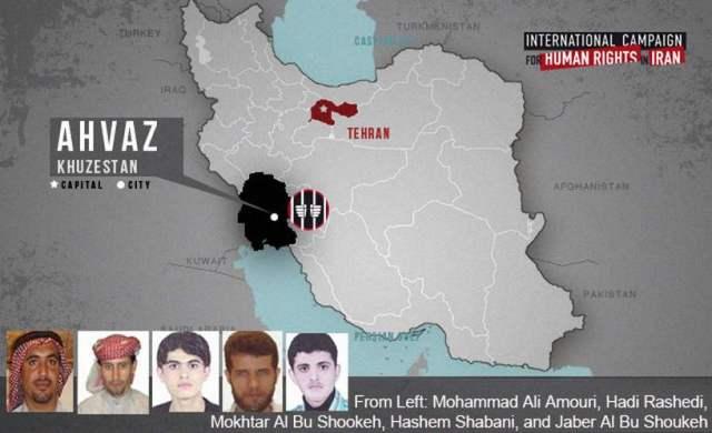 Khuzestan_Arabs_executions2