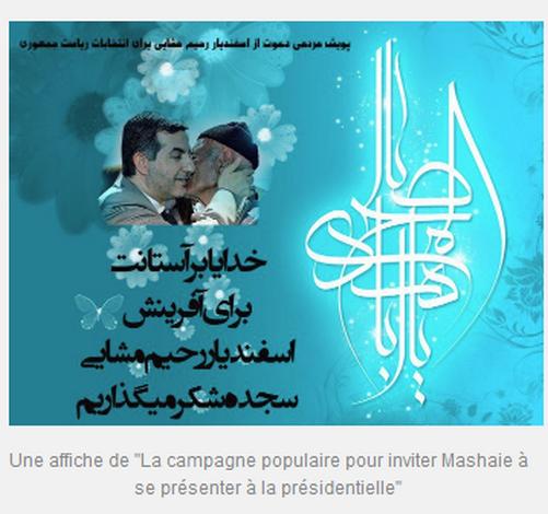 Mashaie2