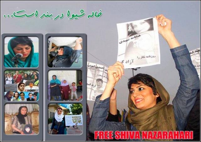 free-Shiva-2