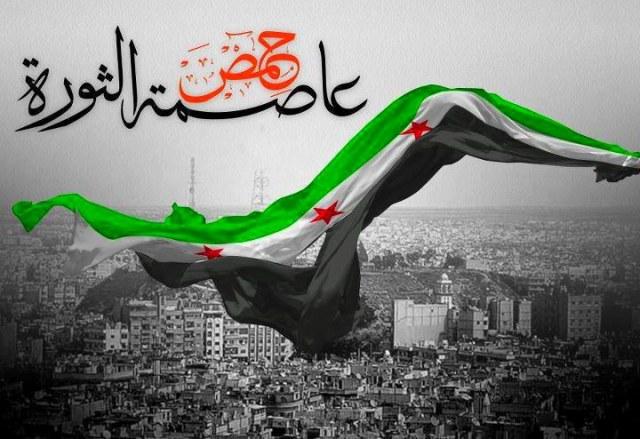 freedom-syria