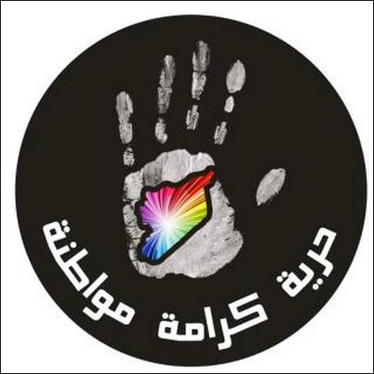 Logo_Comités-de-coordination-locaux