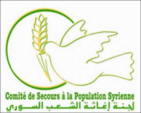 comité-syrie2