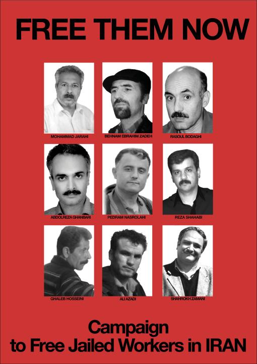 poster-iran-camarades