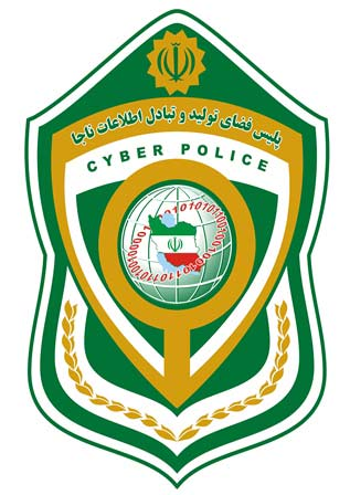 police-fata