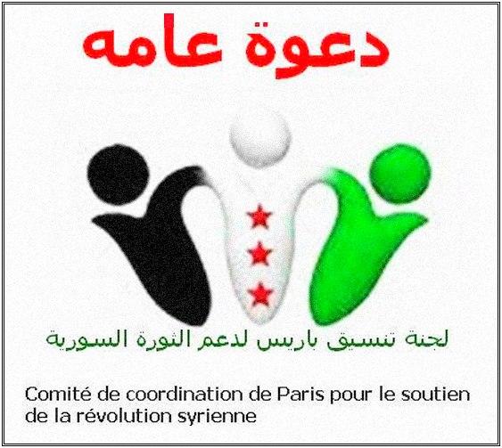comitédesoutientalarévolution-syriene2