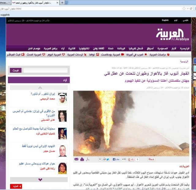 alarabiya-1