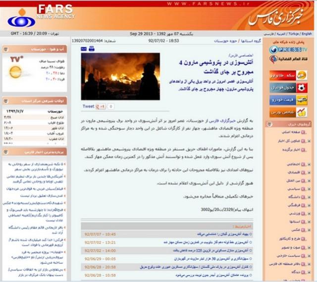 farsnews-propaganda