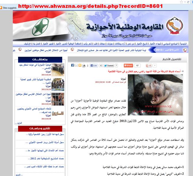 Ahwaz-police-violences