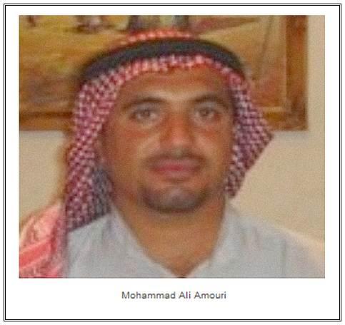 MohammadAliAmouri2