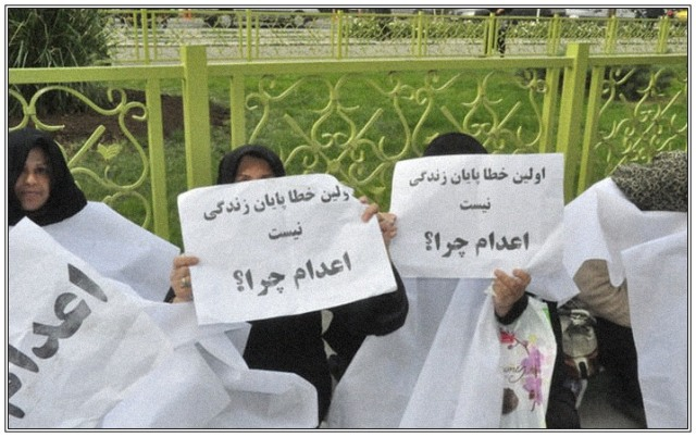iranian-women-protests2