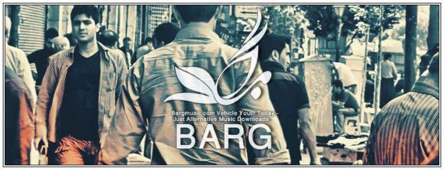 Bargmusic-2