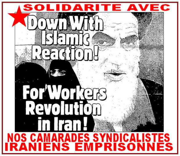 downiranianwhorkersrepression2