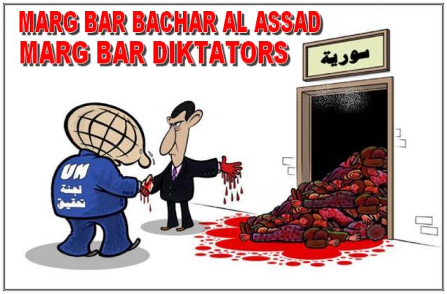 syrianmassacres