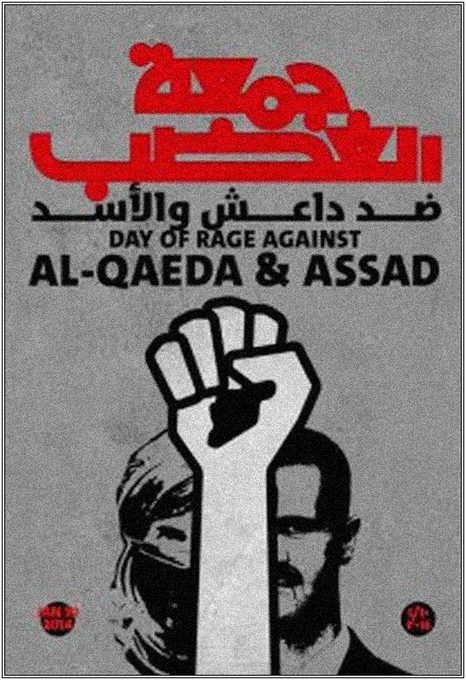 day-of-rage-against-al-qaeda-assad2