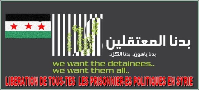 libération-prisonnierspolitiquessyriens2