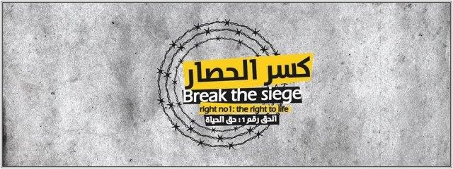 syria-breakthesiege2