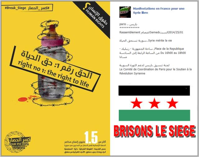 syrie-brisonslesiége