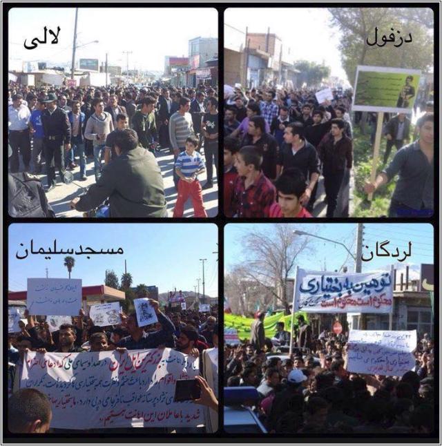 dezful-protest