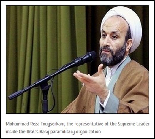 MohammadRezaTouyserkani