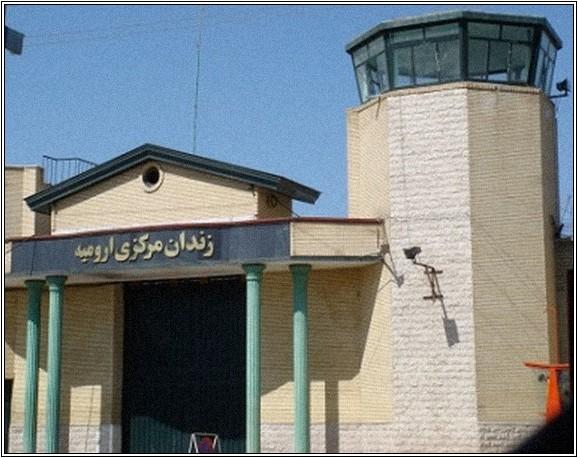 urmia-prison