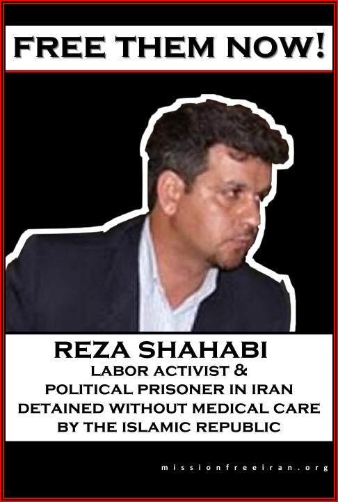 free-reza-shahabi2