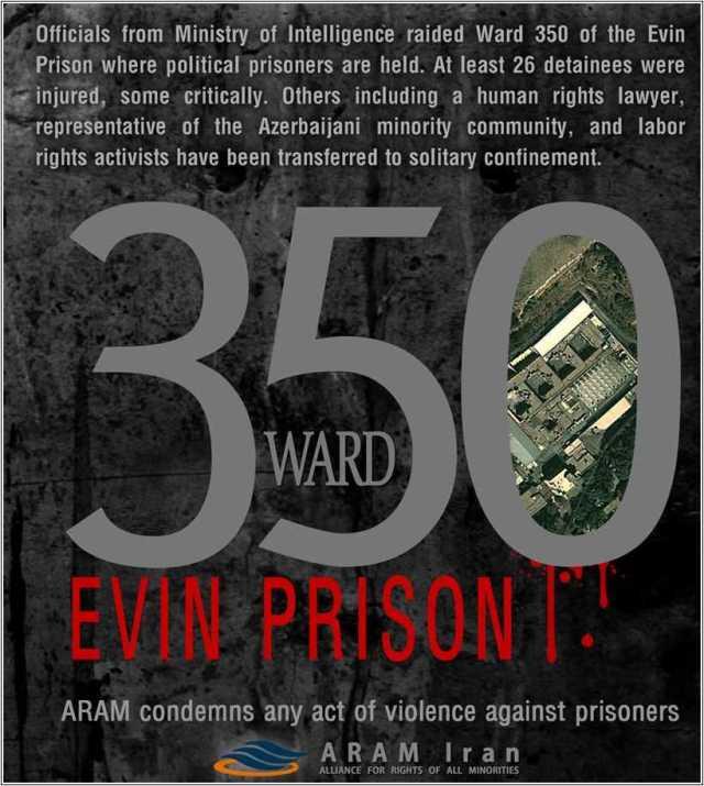 prison-evin2