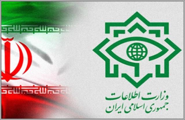 Wezaret-Ettelaat-Iran-2