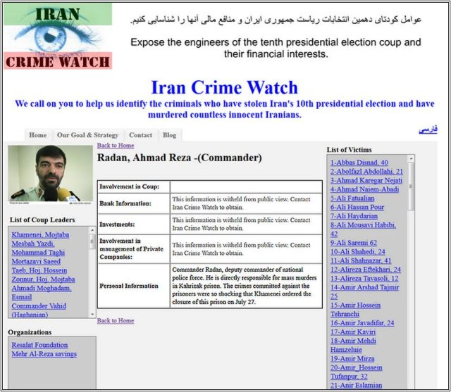 radan-iranian-butcher2