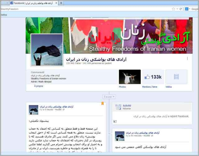 StealthyFreedomsofIranian women