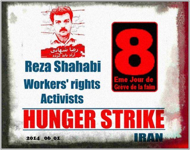RezaShahabi-hungerstrike