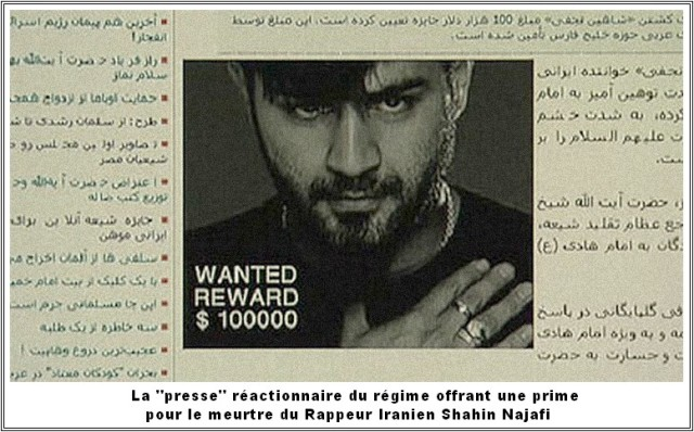 shain-n_wanted2
