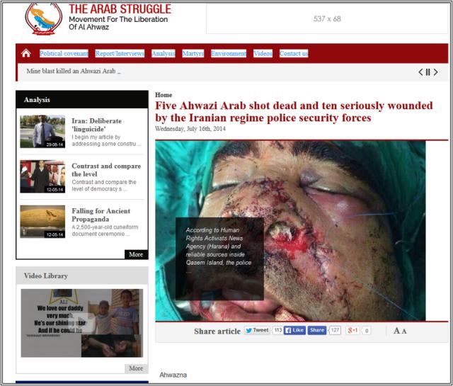 ahwaz-killingsbypolice