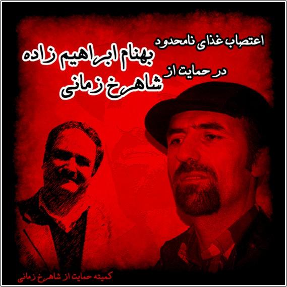 behnam-ebrahimzadeh2