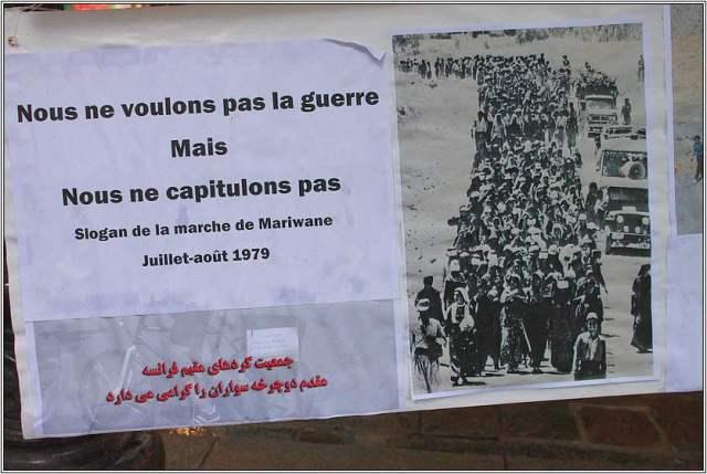mariwan1979-4