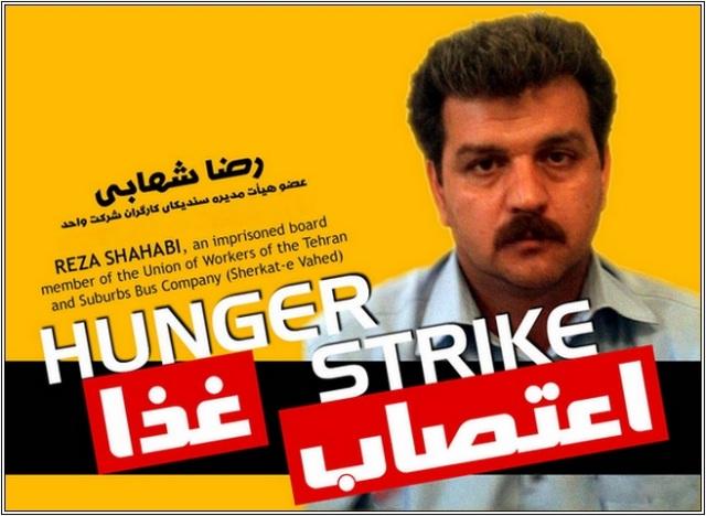 shahabi-hungerstrike